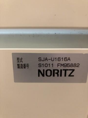 202002-SJA-U1616A_01