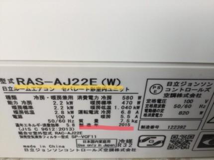 型式:RAS-AJ22E_01