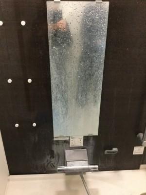 浴室クリーニング 鏡のウロコ