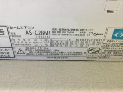形名:AS-C286H