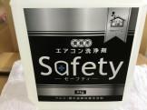 エアコン洗剤-浸水被膜保護