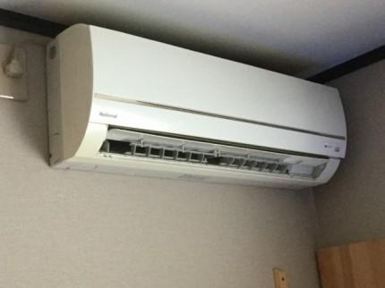 CS-H227A-W National エアコン掃除 都城市