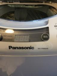 パナソニック 洗濯機クリーニング