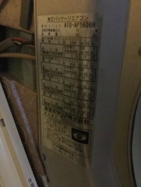 AIU-AP1606H