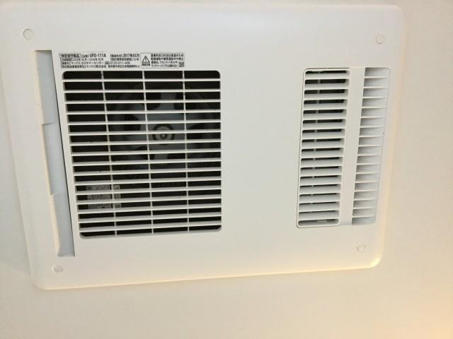 浴室乾燥機クリーニング マックス株式会社 UFD-111A 都城市 おそうじ本舗