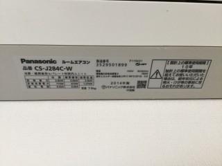 CS-J284Cの品番