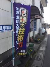 miyakonojou_store