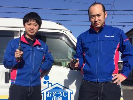 miyakonojoudaiou_team11